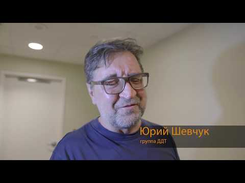 Юрий Шевчук и группа ДДТ