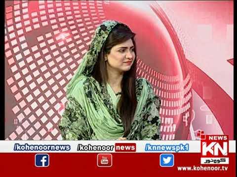 Kohenoor@9 03 November 2020 | Kohenoor News Pakistan