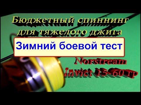 Амулет пентакль соломона богатство как им пользоваться