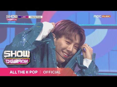 Show Champion EP.303 ROH TAE HYUN - I Wanna Know