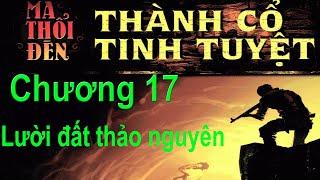 Ma thổi đèn 1 - Thành cổ tinh tuyệt ( Chương 17 - Lười đất thảo nguyên )