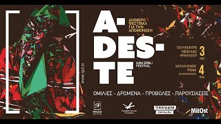 ADESTE FESTIVAL 3-11-2018, Day 1. By Omma Studio for the European cooperation project Tandem Fryslan