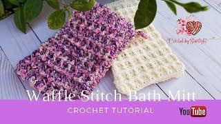 Crochet Waffle Stitch Bath Mitt Tutorial
