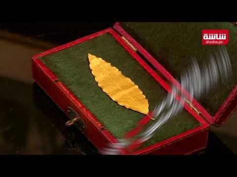 فيديو  ورقة غار ذهبية من تاج نابليون تعرض في مزاد بفرنسا
