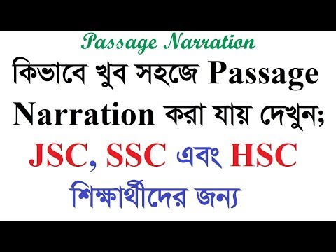 Passage Narration for the Students of JSC-SSC-HSC Practice 6