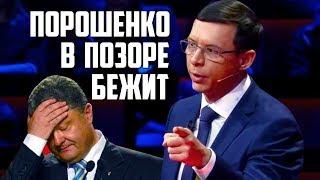 Мураев. Планы Порошенко разрушены!