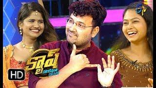 Cash  SriKrishna,Ramya Behara,Uma Neha,Sony   20th October 2018    Full Episode   ETV Telugu