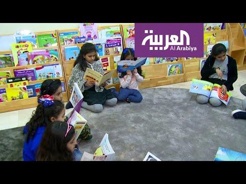 العرب اليوم - شاهد: معلمات داخل صفوف البنين في مدارس الطفولة المبكرة في السعودية