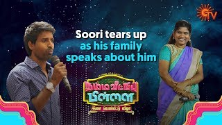 Meet Soori's Family | Namma Veettu Pillai Audio Launch