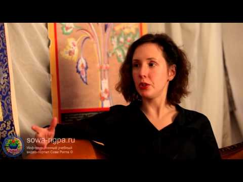 Беседы о Сова Ригпа - 4. Причины онкологии