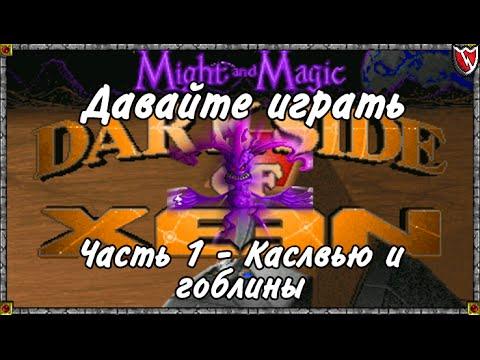 Слова магии заклинание