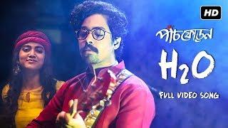 H2O   Ekti Paati Premer Galpo   Paanch Phoron   Riddhi   Rajnandini   Rubesh   Hoichoi   SVF Music