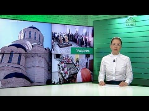 Храм дмитрия ростовского в барнауле