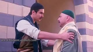 باب الحارة - صلحة عبدو و معتز - حسام الشاه - مصطفى سعد الدين