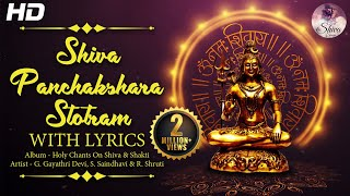 Shiva Panchakshara Stotram With Lyrics - Nagendra Haraya