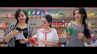 Шоу Дугонахо - Соса сола ва Ганта