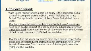 Lic Aadhar Shila Plan844  Lic S New Plan 2017