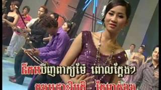 KSM Vol 03 : Chhoun Sovanchai