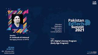 KP's Digital Literacy Program (Early Age Program)