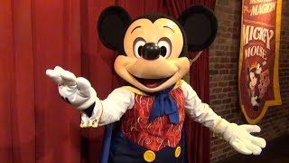 Talking Mickey Mouse Sings Happy Birthday (to Me) At Magic Kingdom, Town Square Theater, Disney