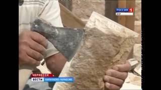 Мастер-каменщик - Асадулла Рамазанов