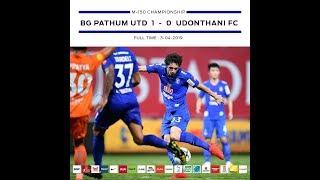 BGTV : BG GOAL T2 2019 BGPU VS UDONTHANI FC (HIGHLIGHT)