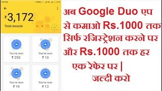 Google Pay (Tez) ! Earn 30 Free Scratch Card ! For Old and