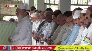preview picture of video 'سوات مینگورہ میں بیگم کلثوم نواز کی غائیبانہ نمازی جنازہ'