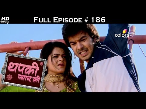 Thapki Pyar Ki - 25th December 2015 - थपकी प्यार की - Full Episode (HD)