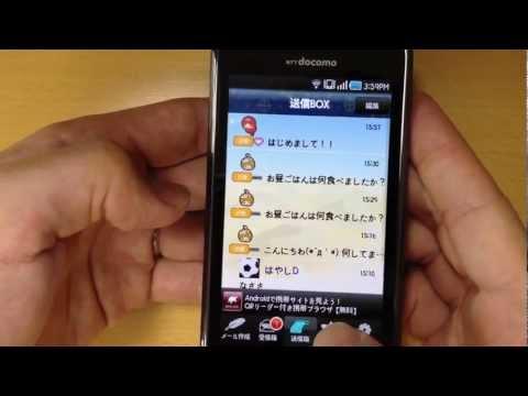Video of マジカルメール