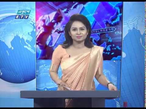 07 PM News || সন্ধ্যা ০৭টার সংবাদ || 30 May 2020 || ETV News