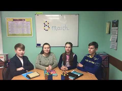 Our Stories Поздравление с 8 марта от группы КЕТ