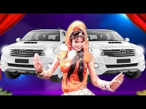 Download Banni Tharo Banno Diwano: FORTUNER | सुगना बाई का 2019 में सबसे ज्यादा चलने वाला गाना!Original Video HD Mp4 3GP Video and MP3