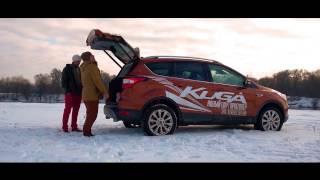 Тест-драйв Ford Kuga 2017
