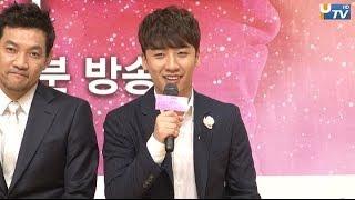 [UPTV]BIGBANGのV.I出演、ドラマ「エンジェルアイズ」制作発表会