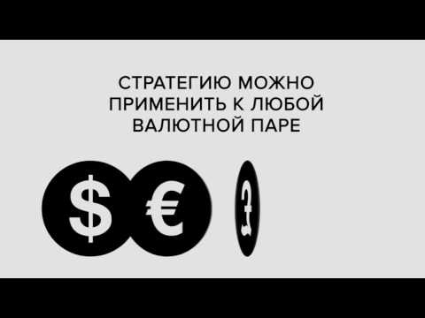 Сколько зарабатывают участники дома- 2 в месяц