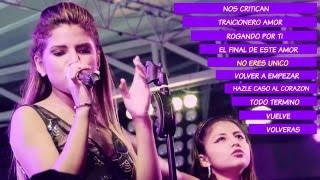 Corazon Serrano Mix nuevas canciones 2016
