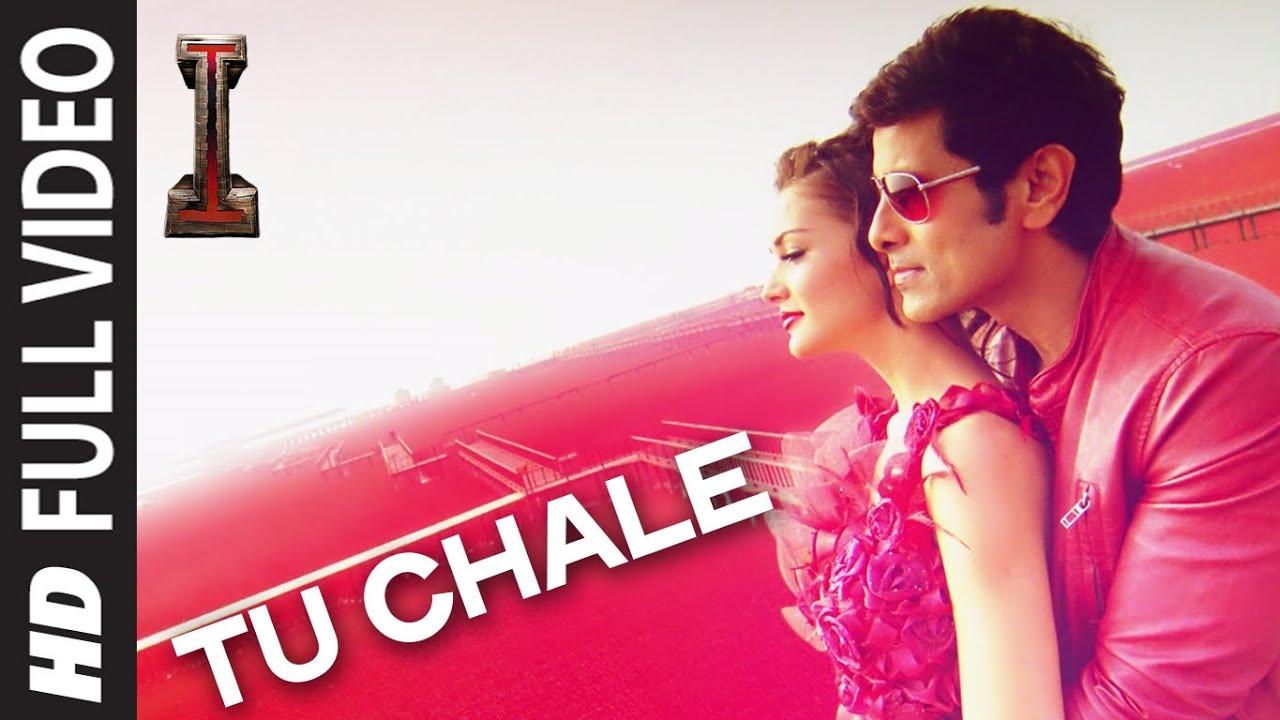 तू चले TU CHALE - ARIJIT SINGH, SHREYA GHOSHAL Lyrics in Hindi