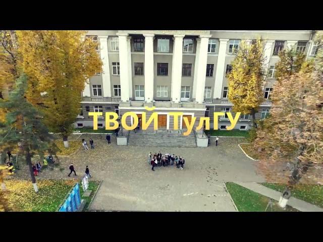 Тульский государственный университет фото 4