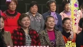 """戏剧大舞台——章瑞虹 """"感悟十年""""访谈"""