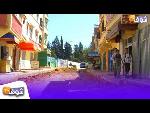 فيديو : ساكنة حي السلام بالقصر الكبير تفجرها في وجه مسؤولي المدينة..عايشين بلا طريق