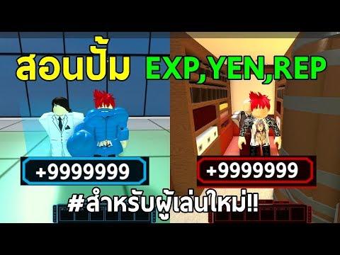 roblox ro ghoul code yen ▷▷ a c i