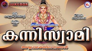 Hindu Devotional Songs Malayalam   Ayyappa Songs