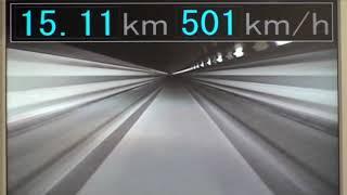500 км в час СКОРОСТНОЙ ПОЕЗД ГЛАЗАМИ ПАССАЖИРА КАРТИНКА В КАРТИНКЕ