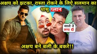Akshay Kumar's GooD Newzz To Breakdown By SaLman Khan Dabangg 3