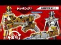Patren-X / Lupin-X and X-Emperor mech revealed! Lupinranger VS Patranger Super Sentai 2018