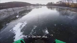 Упал под лед, ПОДБОРКА / Юмор на льду, НЕУДАЧНИКИ. 2017