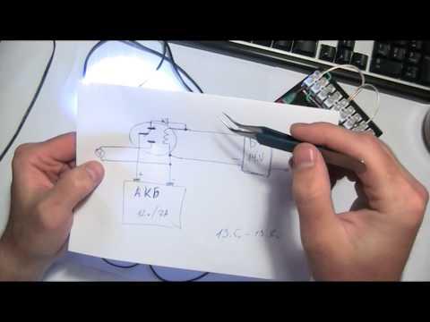 Простая схема аварийного освещения на одном реле за 5 минут