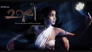 Urumi Tamil Songs Yaaro nee Yaaro HD