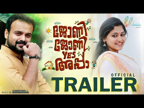 Johny Johny Yes Appa Trailer - Kunchacko Boban